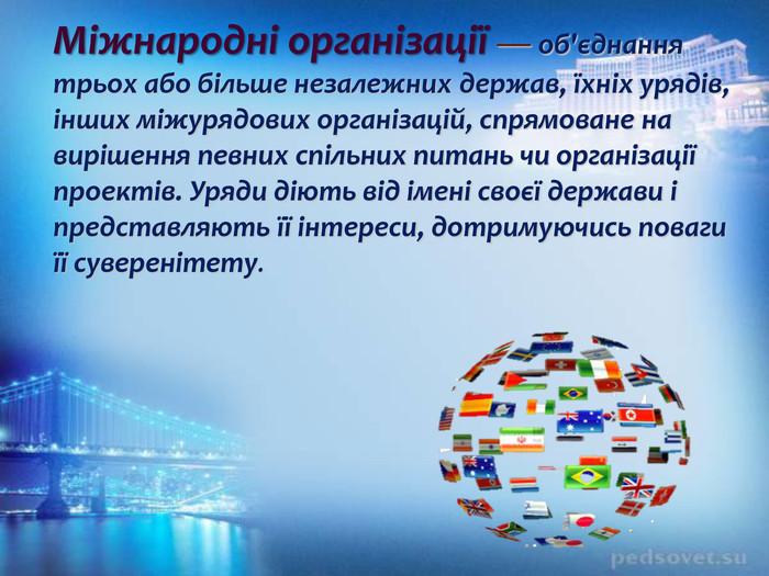 ІІ Українсько-китайський форум економічного співробітництва