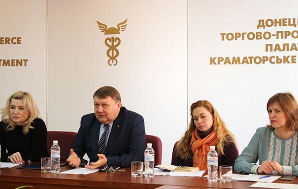 CHAMBER4MEMBERS - новий формат відвертого спілкування членів Донецької ТПП