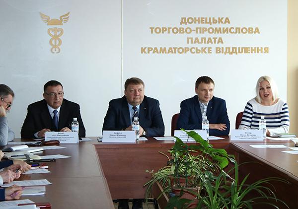 Друге засідання Комітету підприємців харчової та переробної промисловості Донецької ТПП