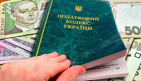 Парламент ухвалив закон про податкові канікули: що ним передбачено
